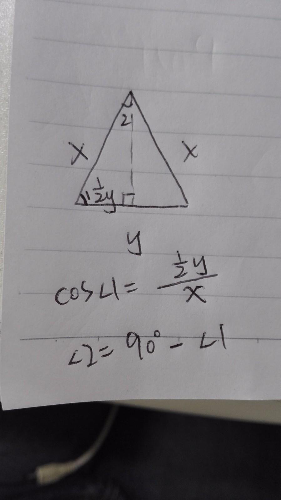 等腰三角形如何求度数