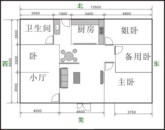求宅基地图纸南北长12米东西长15米坐南朝北的宅子,谢图片
