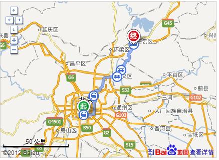 北京南站到水立方地铁