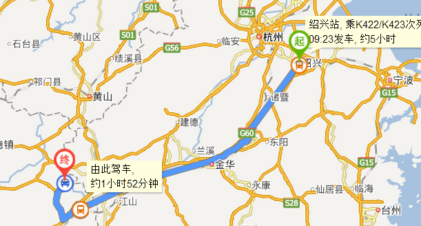 武汉到三清山高铁