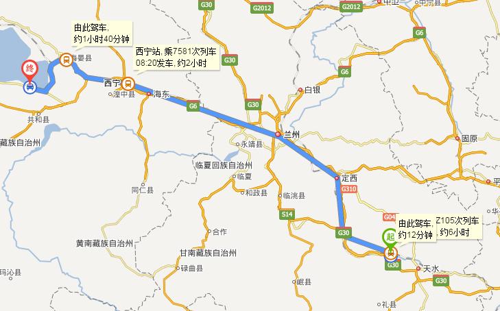 坐火车去青海湖