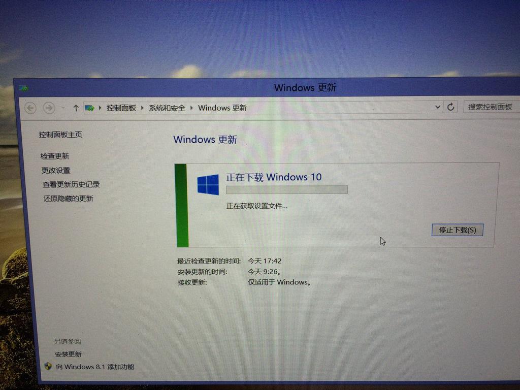升级window10图片