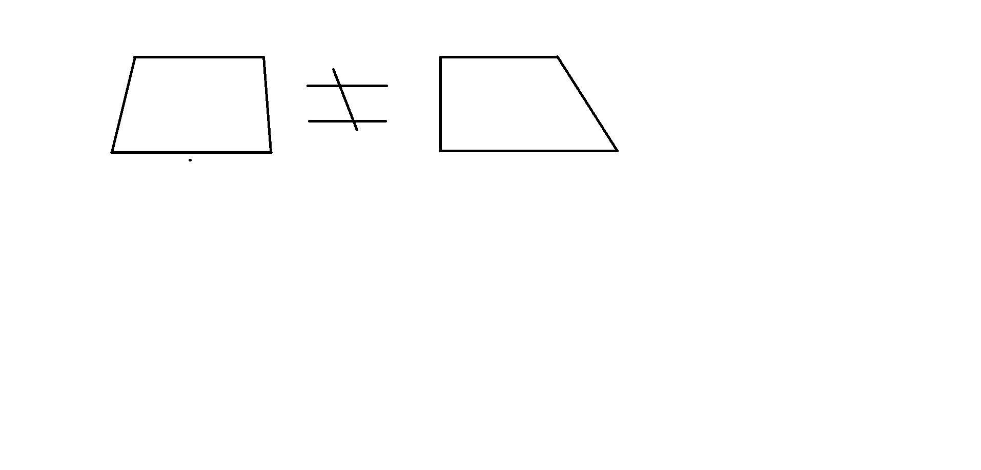 等底等高的两个梯形面积相等