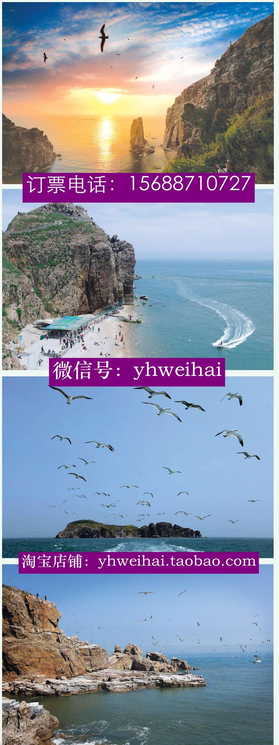 海驴岛和长岛哪个好玩