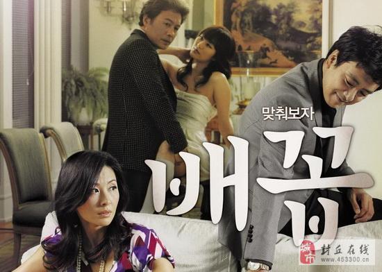 韩国电影肚脐讲了什么