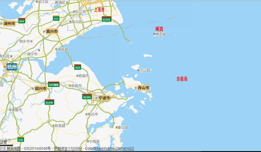 上海到东极岛怎么走