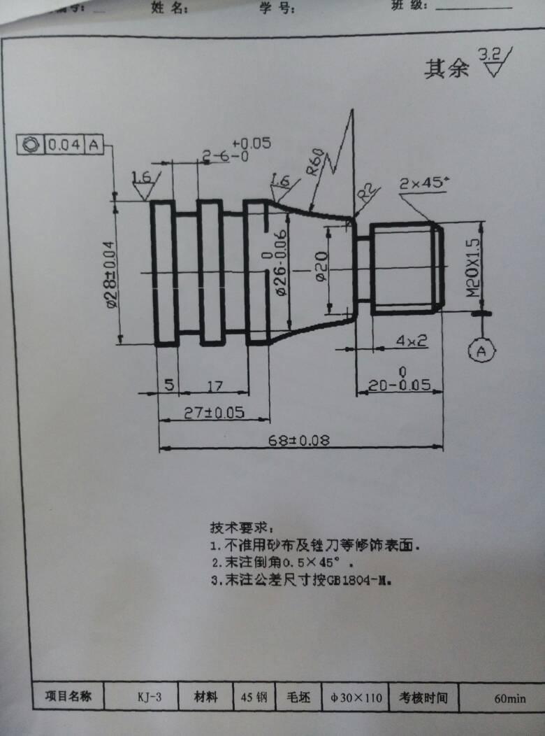 卧式数控车床编程图片