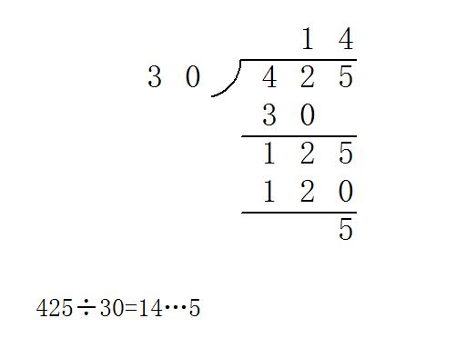 二百三十除以十三竖式计算