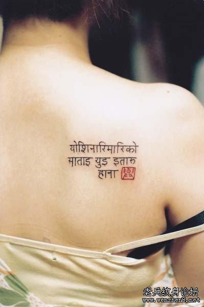 求纹身图翻译图片