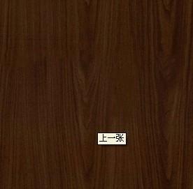 黑胡桃色的家具和门改颜色.