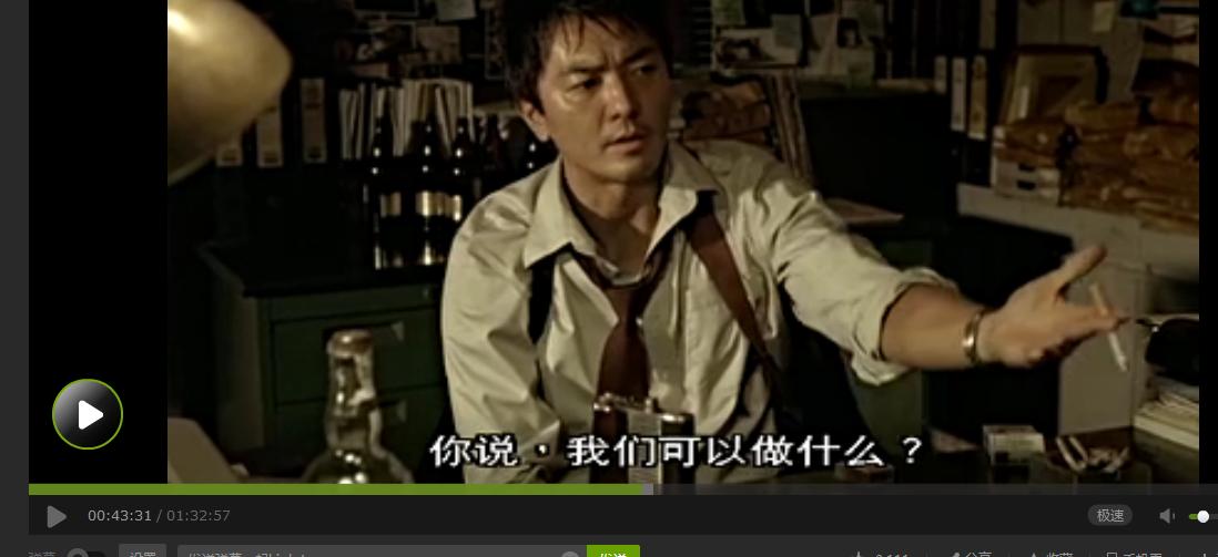 郑伊健第一诫里这个被恶搞qq表情是电影多少时间时候图片