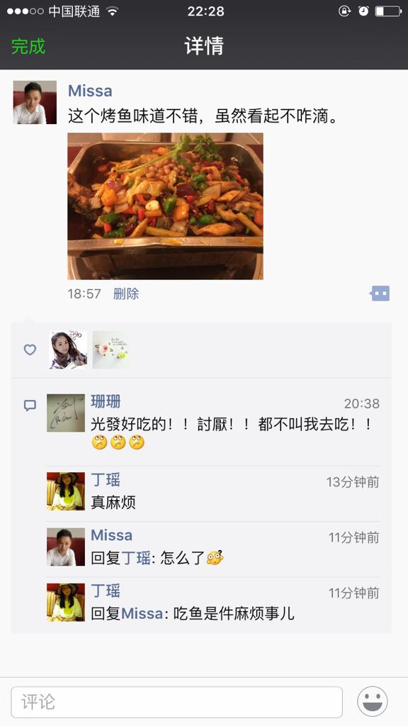 WWW_99KVKV_COM_中意的女孩回复吃鱼很麻烦,我如何幽默地回应.
