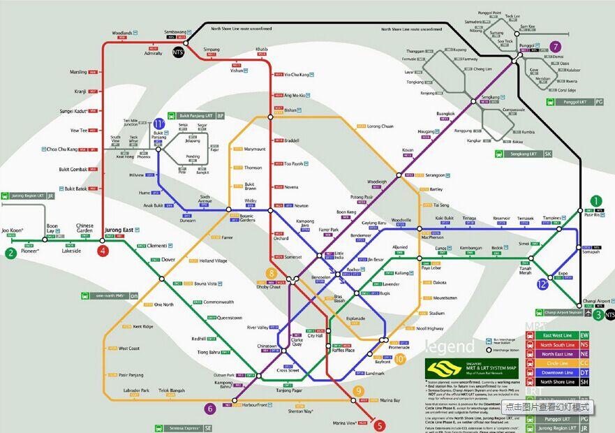 新加坡地铁时间