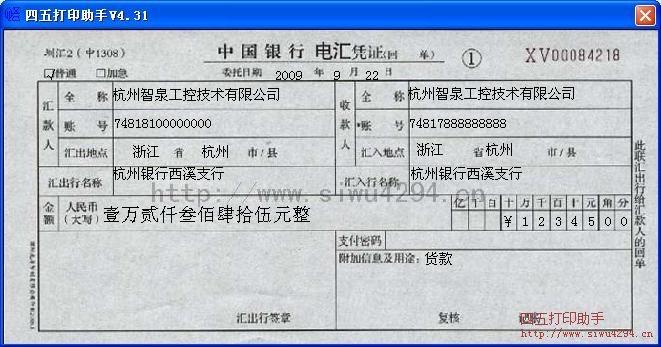 从国外汇款到自己的中国银行账户,只提供卡号可以吗