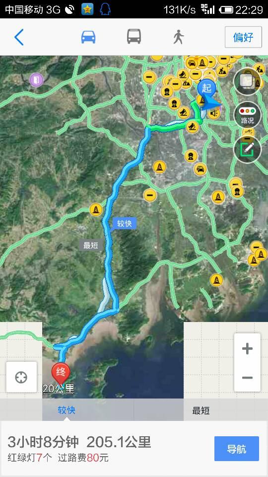 下川岛可以开车上去吗