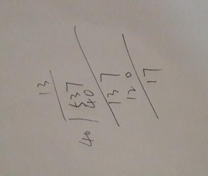 537乘45怎么列竖式