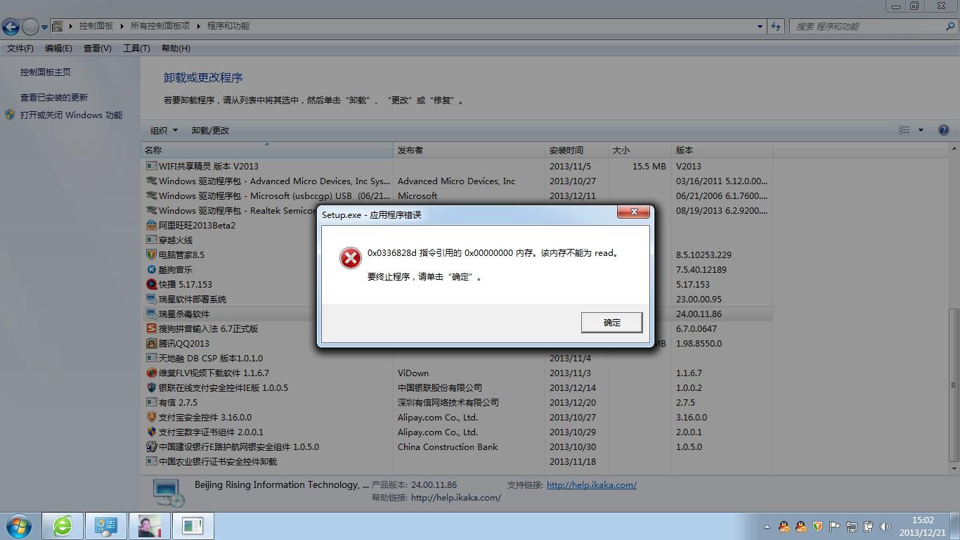谁有三级片网址删除_电脑上的软件删除不掉啊!