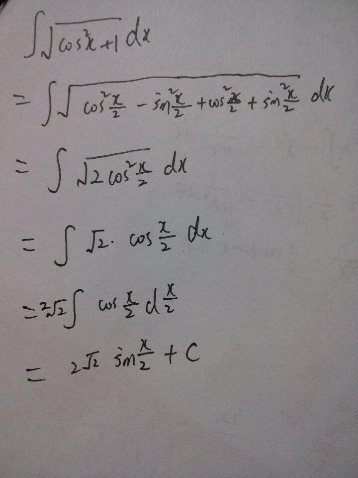 cos1/x的原函数