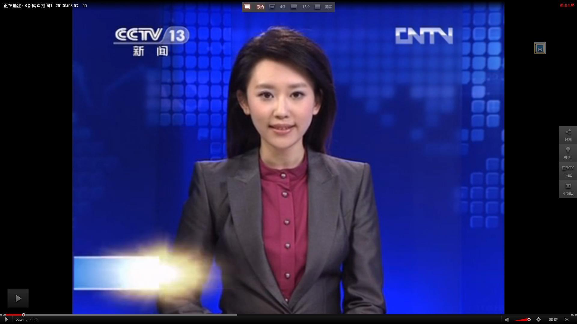 这凌晨央视新闻女主持人是谁