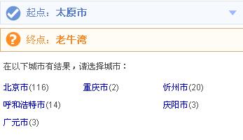 北京到老牛湾自驾