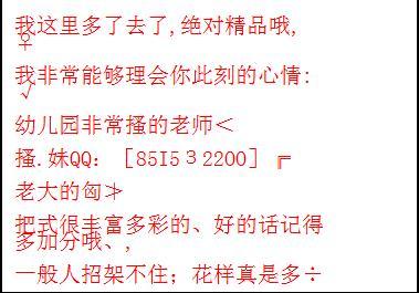 三圾片图集-三级_香港三圾片2013精选那里能看
