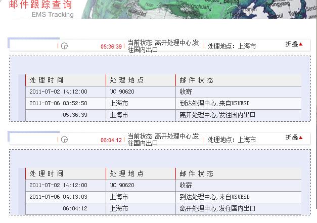 cs美国到中国的