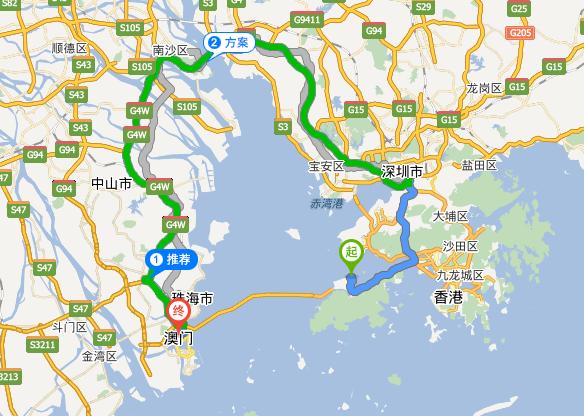 澳门去香港机场