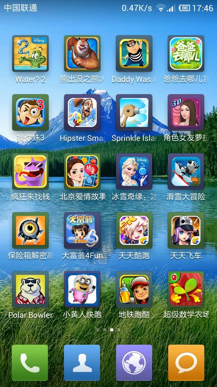 手机单机游戏_S60V5全屏触摸超级冒险岛2010单机游戏手机