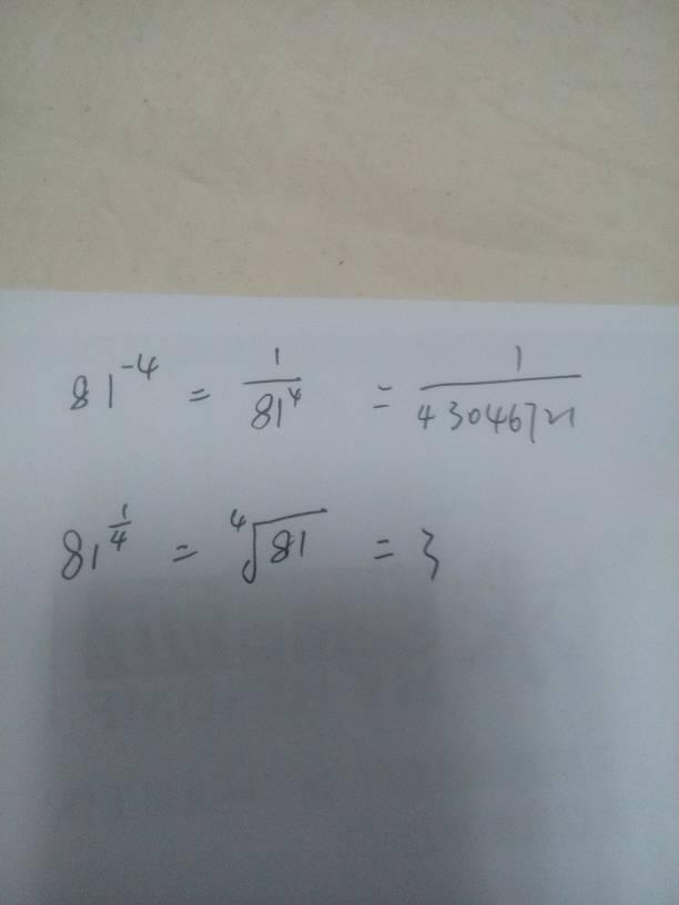 3的4次方等于81的4分之1次方