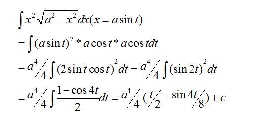 求积分x2/根号a2-x2dx