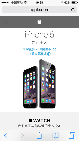 手机4s苹果里的safari是iphone长按短信ios10图片