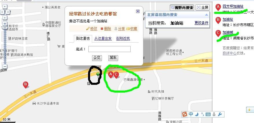 广州至湖北自驾游攻略