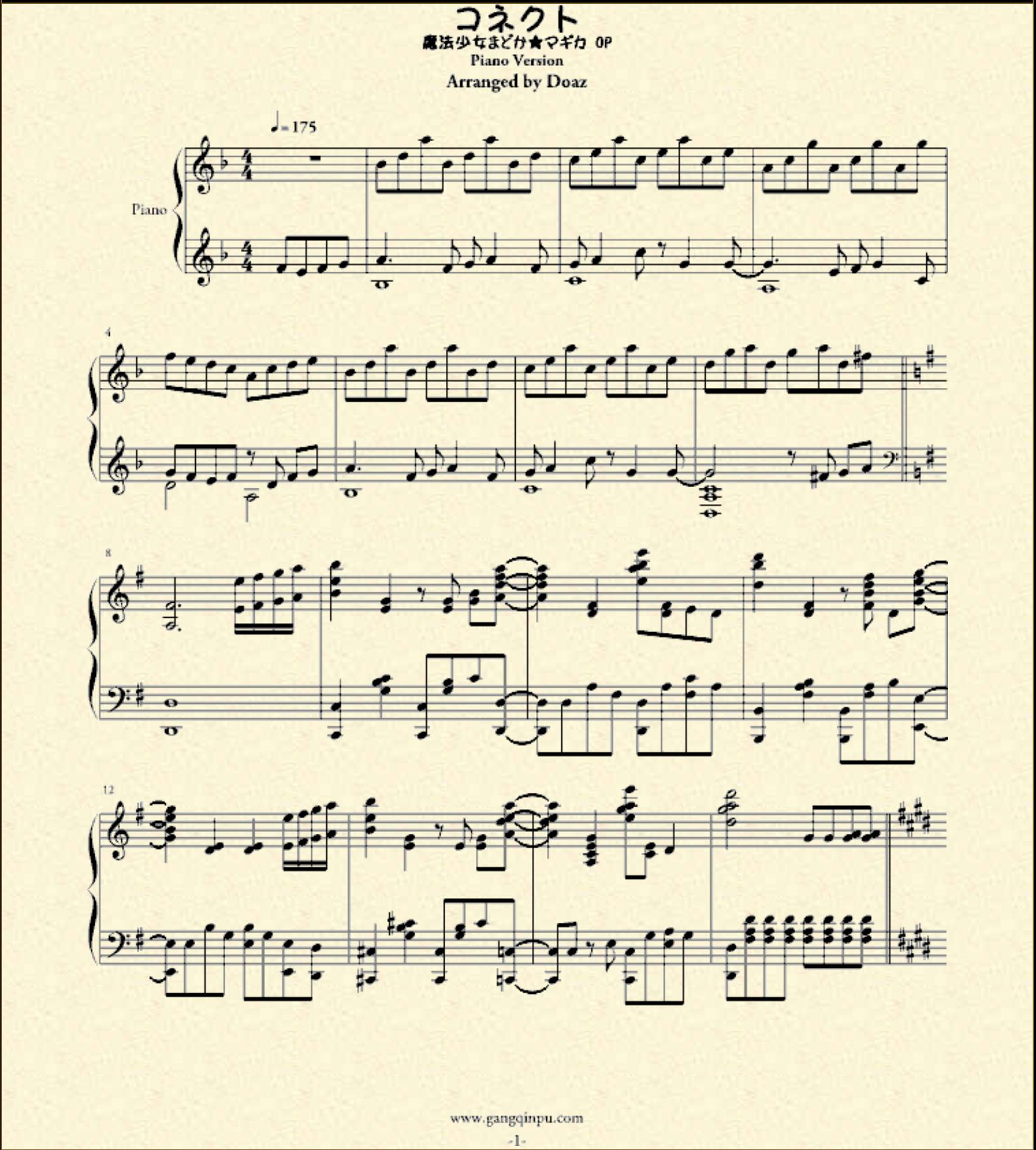 天空之城钢琴谱还有其他种种图片