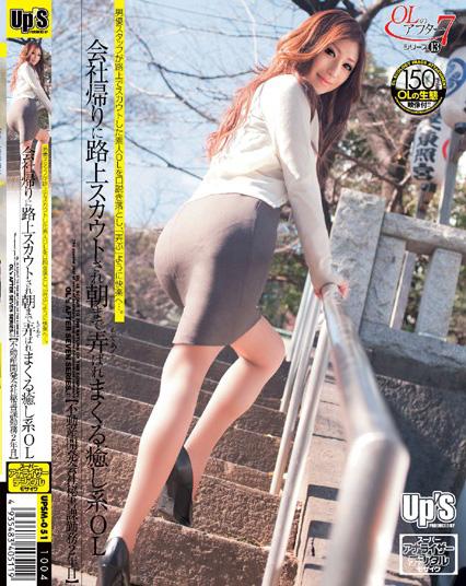 杏堂なつn0482