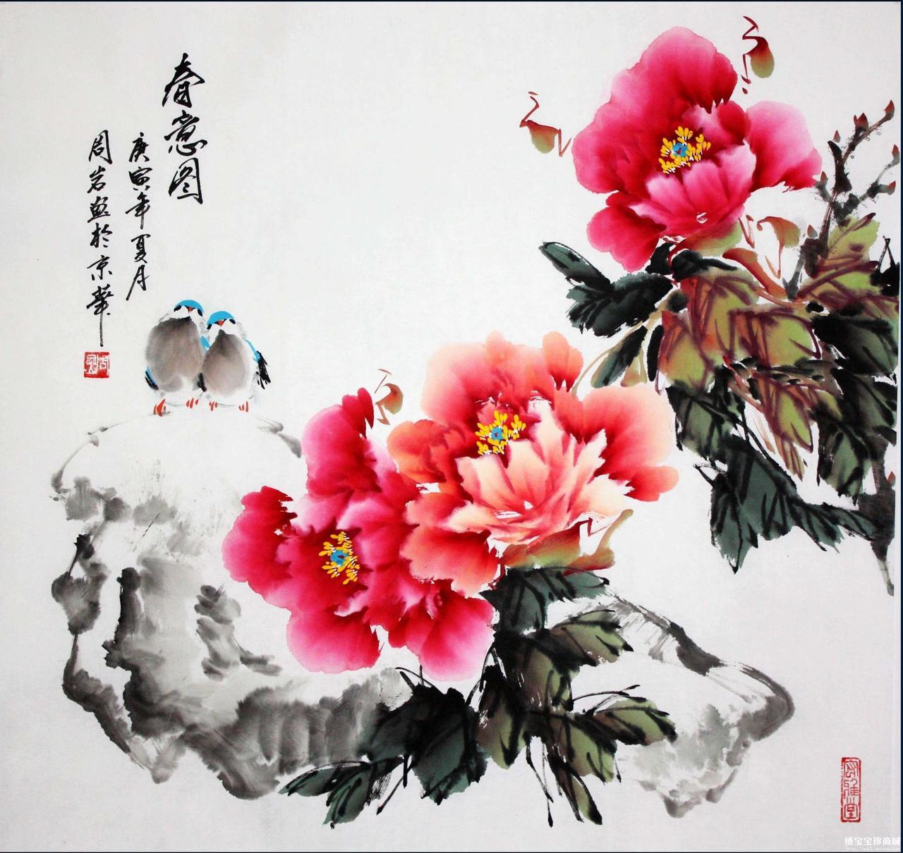 国画牡丹_在博宝宝珍商城有国画牡丹作品么?