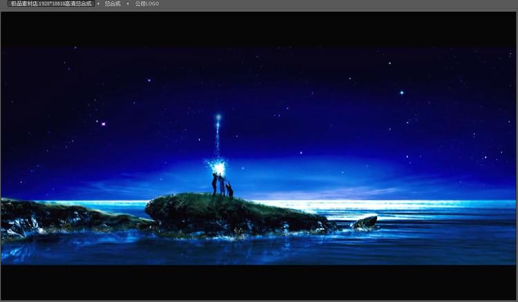 哪个动画的外国电影是几个流星看到天上的小孩欢呼雀跃的,以为是找一部话痨的开头电影图片