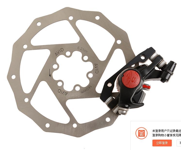 在线观看自行车碟刹原理 自行车碟刹结构图 油压碟刹结构图
