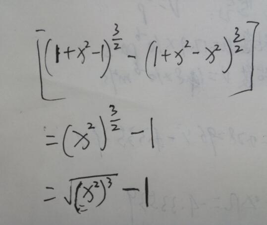 二重积分的基本例题