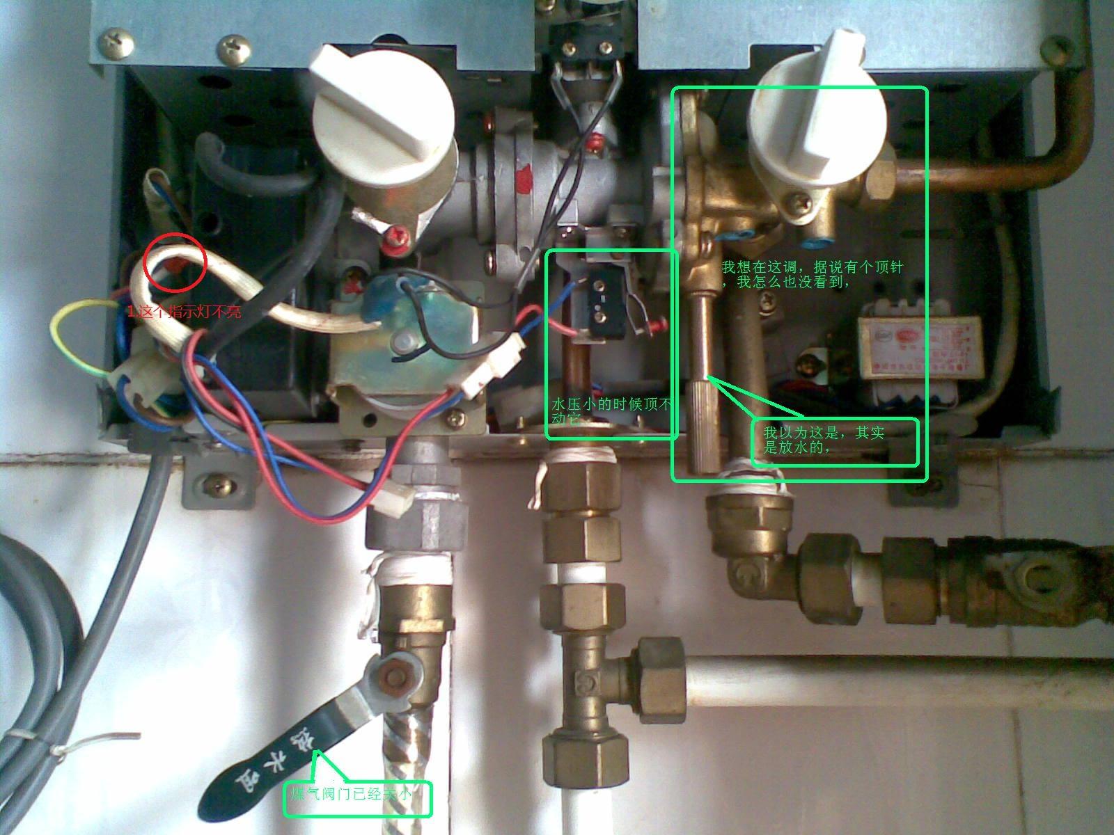 打开热水龙头后火力和热度阀门都调到了最大,还是不出热水.图片