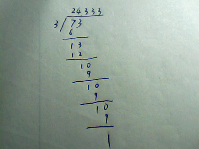 73÷3=24.333┄┄ 除法竖式怎样把演算过程表示出来图片