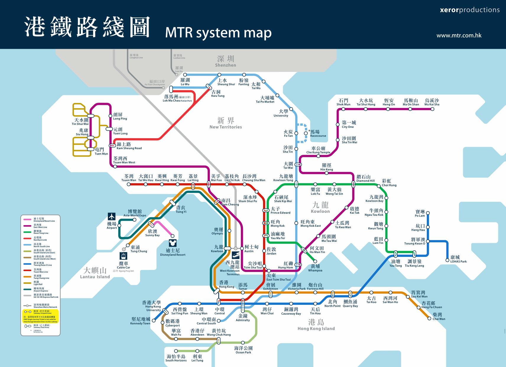 香港住哪里去机场方便