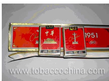 中华1951多少钱一包_软小包中华20支装 多少钱一包 .听说是内部专供