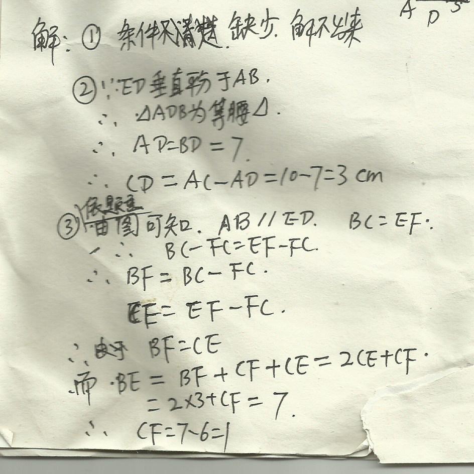 要虚词详解.没30道,10题也十八个文言高中答案图片