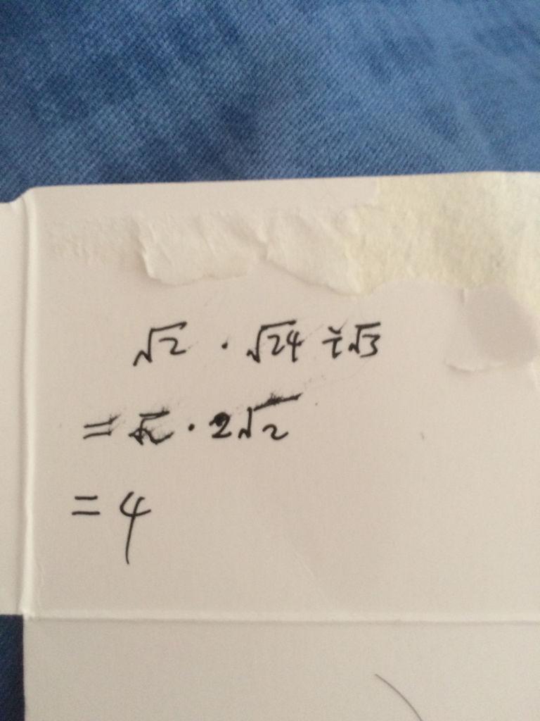 2乘根号3等于多少化简