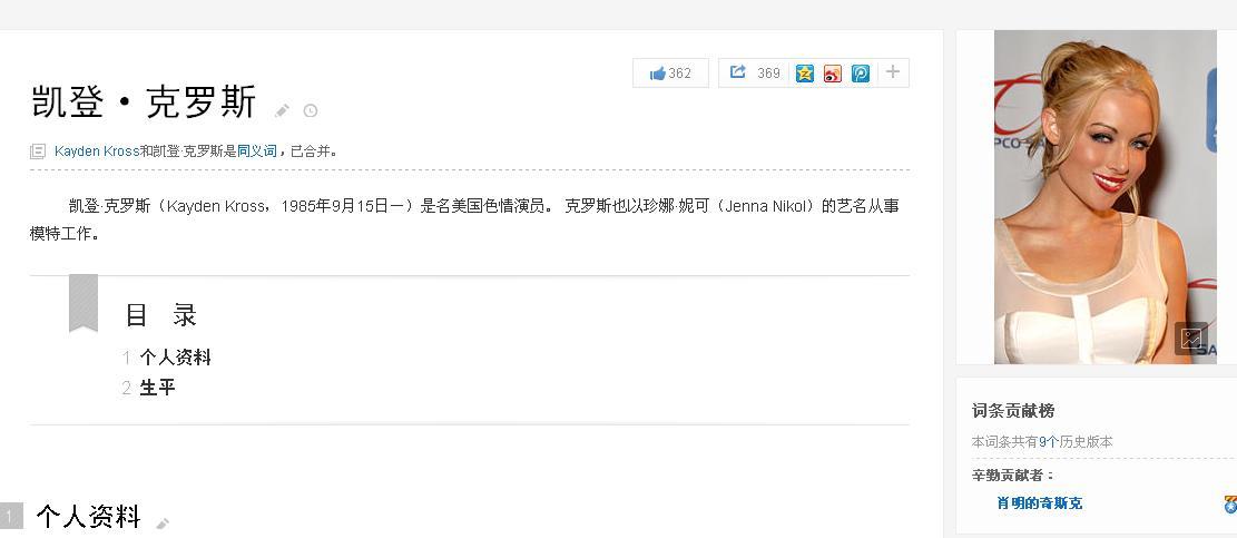 偷拍自拍亚洲图小说迅雷下载在线电影_然后在迅雷下载的