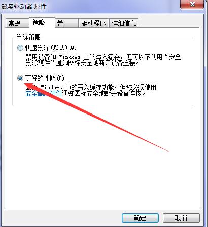 u盘无法格式化,建立文件夹,说是被写保护,但没有保护开关,怎么破