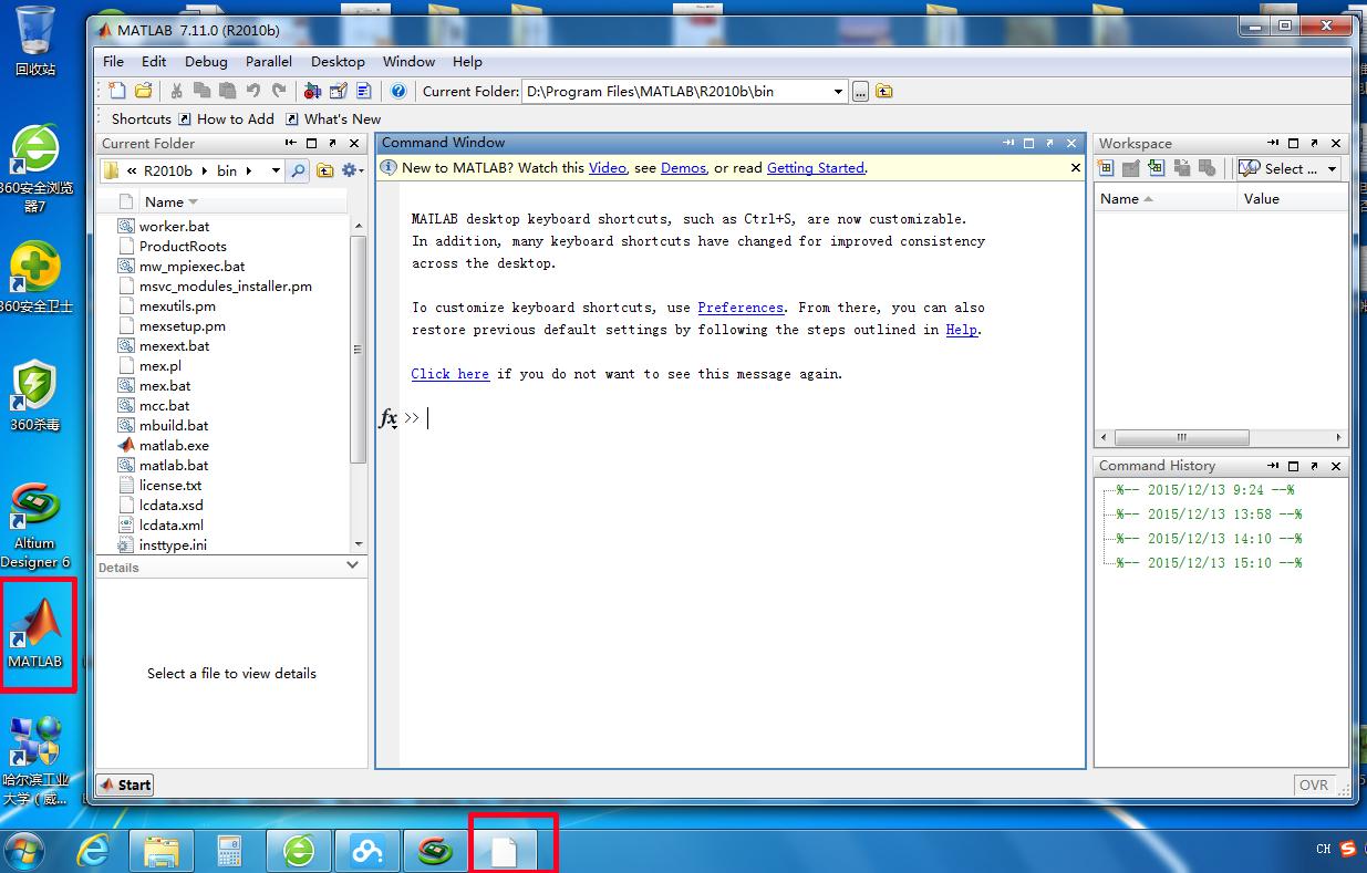 win7系统桌面图标可以显示但是打开软件后任务栏下边图标显示不出来图片