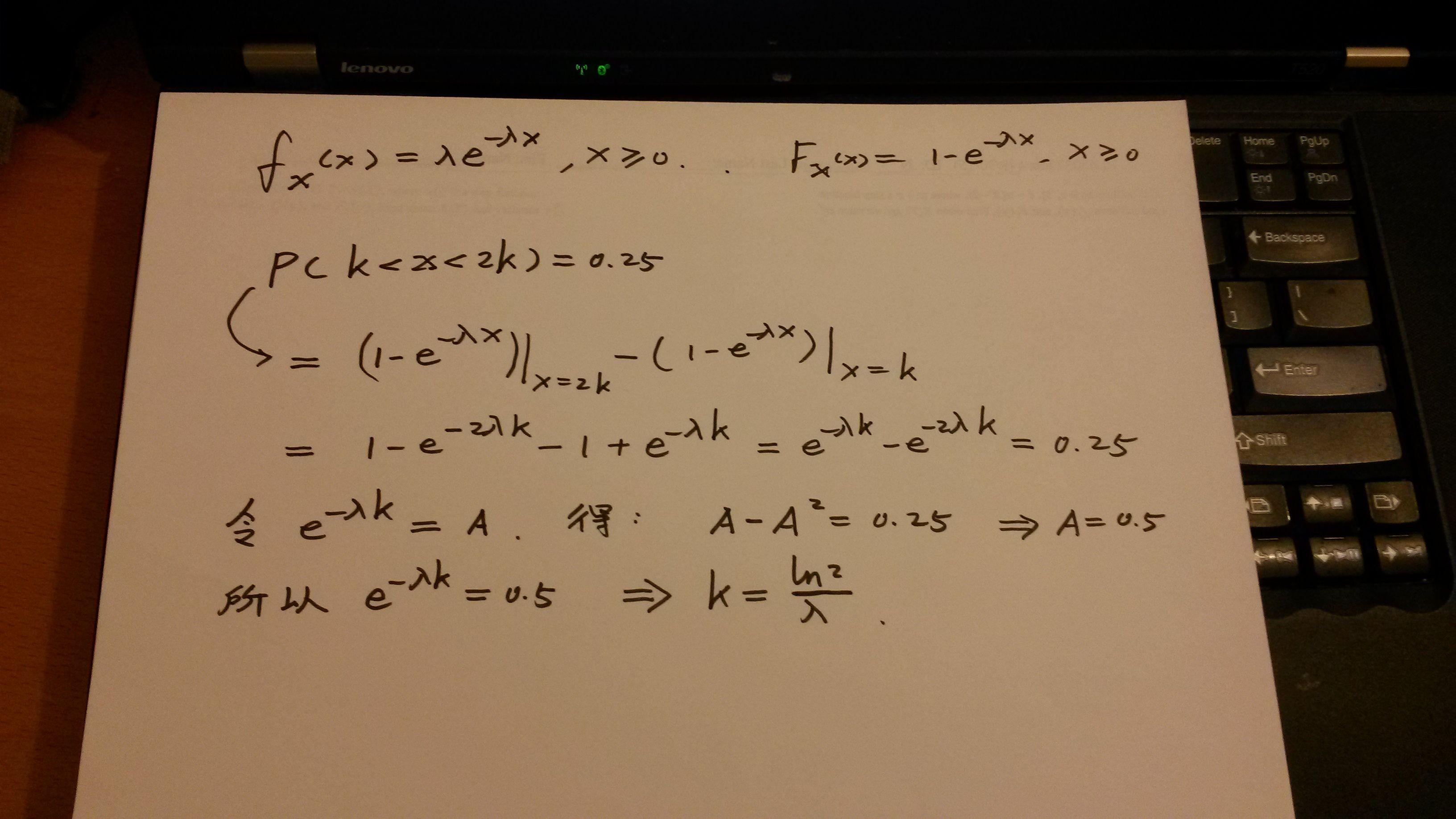 设随机变量x服从以r,p