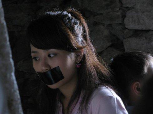 杨紫受捆绑折磨的电视剧