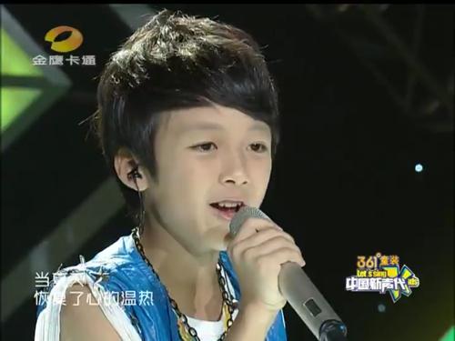 黄星羱在参加中国新生代2中的发型是什么?图片